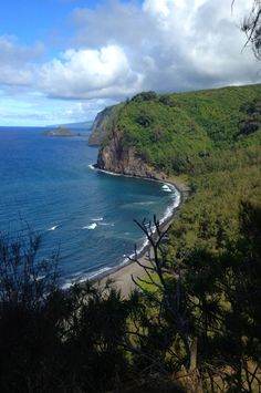 Pololu Valley Beach Hike, Big Island Hawaii - Fabulous hike up and down. ~3/4 miles each way. Pretty steep and some rocks. Great workout and fabulous views!