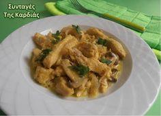ΣΥΝΤΑΓΕΣ ΤΗΣ ΚΑΡΔΙΑΣ: Κοτόπουλο με καραμελωμένα κρεμμύδια -  chicken with caramelized onions