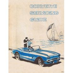 Manual de taller y reparacion profesional chevrolet spark m300 2010 1953 1954 1955 1956 1957 corvette shop service repair workshop manual fandeluxe Image collections