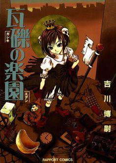 """Mangá: Gareki no Eden - Tanto o traço da manga-ká quanto a história vamos dizer que são carregados de excentricidades. Gosto de histórias com bonecas vivas, lojas e lugares misteriosos, exorcistas, demônios. E por isso """"Gareki no Eden"""" mesmo sendo uma leitura rápida me foi um mangá agradável que cumpriu sua missão de distrair e divertir. #shounen #terror #GarekinoEden #HiroyasuYoshikawa"""
