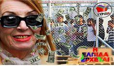 ΚΛΙΚ ΕΔΩ=> http://elldiktyo.blogspot.com/2015/05/syriza-konoma.html [ΘΕΜΑΤΑ 03/5/2015] SYRIZA: Χοντρή ΚΟΝΟΜΑ και με τους ΛΑΘΡΟΜΕΤΑΝΑΣΤΕΣ! με ΑΠΕΥΘΕΙΑΣ ΑΝΑΘΕΣΕΙΣ! (σε ποιούς άραγε???) >>>>>