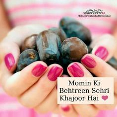 Best Ramadan Images with Good Messages in English-Urdu Eid Quotes, Muslim Quotes, Girly Quotes, Religious Quotes, Qoutes, Islamic Images, Islamic Love Quotes, Islamic Inspirational Quotes, Islamic Pictures