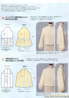 Sewing techniques book ideas for 2019 Sewing Dress, Sewing Sleeves, Dress Sewing Patterns, Sewing Clothes, Clothing Patterns, Crochet Patterns, Fashion Sewing, Diy Fashion, Sewing Tutorials