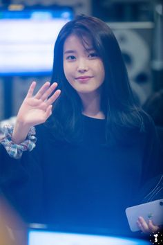 Iu Fashion, Kdrama Actors, Best Husband, Korean Actresses, Celebs, Celebrities, My Princess, Ulzzang Girl, K Idols
