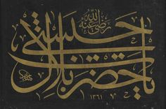 A CALLIGRAPHIC COMPOSITION (LEVHA) SIGNED HALIM, PROBABLY TURKEY, DATED AH 1361/1942-43 AD Gold ink on black card, the text in jali thuluth script, signed in the lower left hand corner, dated along the bottom, some scuffing 22½ x 32½in. (57 x 83cm.)