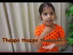 Malayalam action song for LKG and UKG Kids (Thappo thappo thappanni..)