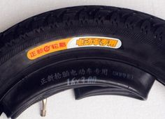 High quality electric bicycle tires 16x3.0 inch Electric Bicycle tire bike tyre whole sale use