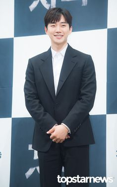 Junho Lee Junho, South Korean Boy Band, Korean Singer, Boy Bands, The Twenties, Dancer, Suit Jacket, Actors, Dancers