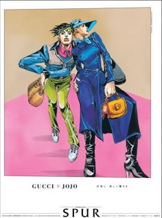 GUCCI×JOJO Rohan Kishibe Jojo's Bizarre Adventure, Adventure Outfit, Adventure Style, Jojo Bizarre, Jojo Fashion, Oriental, Jojo Anime, Jojo Parts, Gucci
