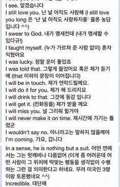Korean Text, Korean Phrases, Korean Quotes, Korean Words, K Board, Study Board, Korean Lessons, Korean Language Learning, Song Words