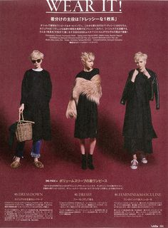 モデル事務所 東京 大阪|ワイルドフラワー モデルエージェンシー| WILD FLOWER model agency Grey And Beige, Gisele, New Life, One Piece, Style Inspiration, Magazine, Womens Fashion, Model, Editorial