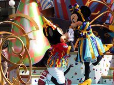 Move It! Shake It! Celebrate It!