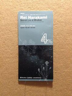 Rei harakami 2005,12,16 Special live at miraikan