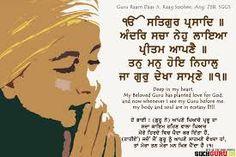 Guru Granth Sahib holy words