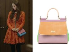 Watch Birth of a Beauty HERE Sara/Sa Geum-Ran (Han Ye-Seul 한예슬) carries a pink, blue, and green bag in Episode 3 of Birth of a Beauty. It is a Dolce and Gabbana Mini Mix Sicily Bag. Birth Of A Beauty, Han Ye Seul, Winter Maxi, Stefano Gabbana, Episode 3, Green Bag, Luxury Handbags, Branding Design, Korean Makeup