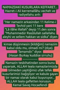 Allah Islam, Diy, Amigurumi, Prayer, Do It Yourself, Bricolage, Handyman Projects, Allah, Crafting