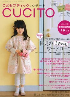 Japanese book and handicrafts - cucito 2012 spring Japanese Outfits, Japanese Fashion, Sewing For Kids, Baby Sewing, Japanese Sewing Patterns, Sewing Magazines, Japanese Books, Baby Pants, Children's Boutique