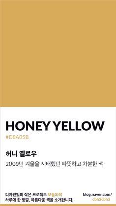 Brown Pantone, Yellow Pantone, Pantone Colour Palettes, Pantone Color, Colour Dictionary, Beige Color Palette, Web Design, Colour Board, Colour Schemes