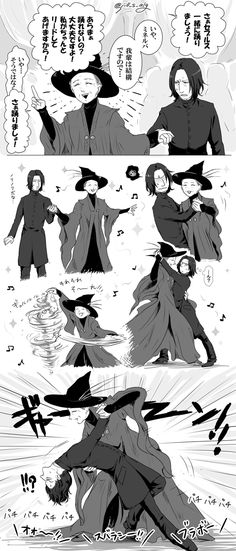 I have no idea what are they saying but this is hiLARIOUS XDDD #PDsFavourites #Snape