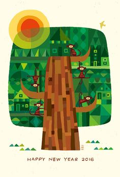 blog - イラストレーター スズキトモコ|tomo-com.com Monkey Illustration, Tree Illustration, Graphic Design Illustration, Kitty Crowther, Tree Of Life Art, Paper Collage Art, Cartoon Background, Drawing For Kids, Art Pictures