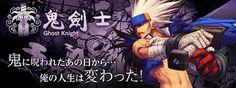 鬼剣士(男)│キャラクター│アラド戦記 - 公式サイト