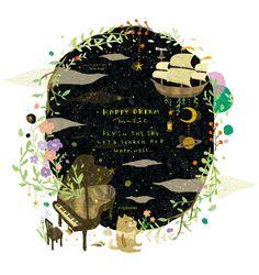 HAPPY DREAM MUSIC. By Megumi Inoue. http://sorahana.ciao.jp/