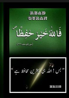 Islamic Status, Islamic Love Quotes, Quran Pak, Islam Quran, Hadees Mubarak, Beautiful Quran Quotes, Iqbal Poetry, Quran Verses, Morning Wish
