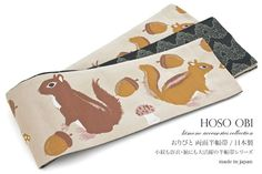 "Brand ""and the Oribi"" (OYoshikiri) Women half-width band"