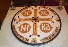 A day after Radonitsa, The Catalog Of Good deeds would like to offer some of the most unique designs of Koliva. Images of Saints . Orthodox Christianity, Good Deeds, Birthday Cake, Cooking, Desserts, Design, Catalog, Saints, Religion