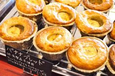 お取り寄せもできる。週に2日だけオープンする、仙台の小さなパン&焼き菓子店「Comado」|ことりっぷ