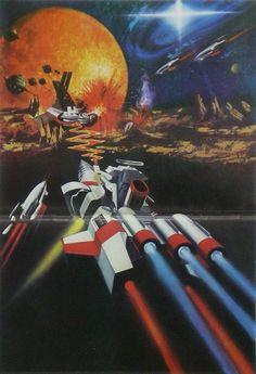 70sscifiart:Guerra Spaziale