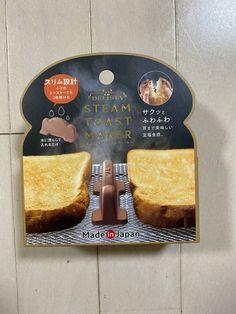 ただ食べるだけでやせる魔法のダイエットメニュー⁉ 手軽に作れてやせ効果抜群の「脂肪燃焼スープ」とは… Toast, Japan, How To Make, Japanese