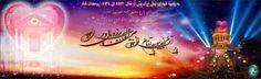 Baha'i Prayer - Prayer of Abdu'l Baha - Persian (Farsi) - YouTube