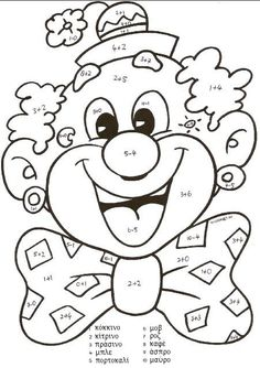 Kunst Grundschule - e-yliko για διδασκαλία Clown Crafts, Circus Crafts, Colouring Pages, Coloring Books, Color By Numbers, Circus Theme, Circus Clown, 1st Grade Math, Math For Kids