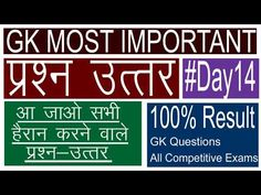 Hello Everyone Welcome to my Youtube Channel 100% Result. I hope this video is useful for all of you. You can download pdf here: ...