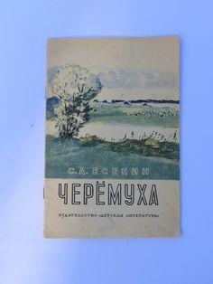 "Soviet vintage children's book ""Bird-cherry"". Esenin. Russian poet. Soviet poetry. Soviet poets USSR poems. Old kids books. Russian vintage #USSR #Soviet #Russian #vintage"