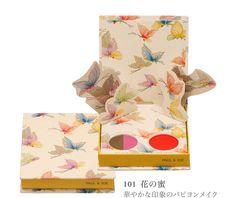 101 花の蜜 華やかな印象のパピヨンメイク