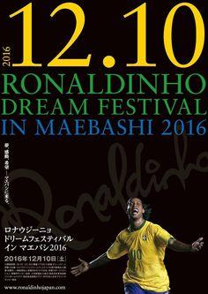 Ronaldinho Gaúcho virá ao Japão para evento beneficente