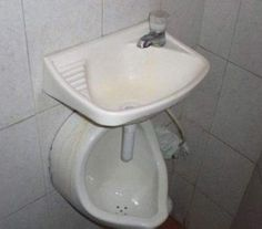 """21 Design Fails That Will Make You Feel Better About Your Own HomeKnown in some circles as """"BFF urinals. Architecture Fails, Building Fails, Building Code, Construction Fails, Meanwhile In Russia, Casa Clean, Design Fails, You Had One Job, Funny Photos"""