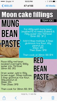 Moon cake filling Thermomix Desserts, Dessert Recipes, Sweet Moon, How To Soak Beans, Glutinous Rice Flour, Red Bean Paste, Peanut Oil, Cake Fillings, Mooncake