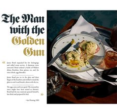 The Spy Who Ate Me: A Food Photographer Recreates James Bond's Meals | Co.Create | creativity + culture + commerce