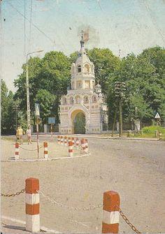 WASILKÓW Dzwonnica bramna cerkwi z XIX w.