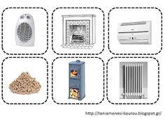 Μεσα θερμ γλωσσικα παιχνιδια Winter, Blog, How To Make, Crafts, Nice, School, Winter Time, Studying, Crafting