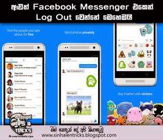 http://sinhalentricks.blogspot.com/2015/01/facebook-messenger-log-out-facebook-2015.html