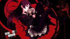 dusk_maiden_of_amnesia_manga_007.jpg