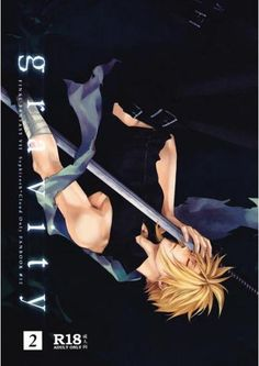 Final Fantasy 7 Doujinshi - gravity 2 (Sephiroth x Cloud / Sephiroth x Cloud Strife) Cloud And Tifa, Cloud Strife, Tidus And Yuna, Final Fantasy Vii, Doujinshi, Finals, Fan Art, Clouds, Yui