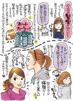おしゃれに見えるヘアアレンジ|女性・OLに役立つ情報・口コミ満載のシティリビングWeb