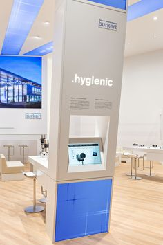 Bürkert at the the HMI 2013 | Triad Berlin