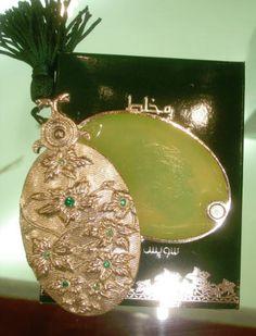 Swiss Arabian Mukhallat Malaki Cream - new -  Jeweled perfume compacts http://jewelrystash.blogspot.com/