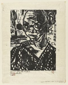 Shiko Munakata, Self-Portrait with Boat on the Hudson River, 1959, Woodcut